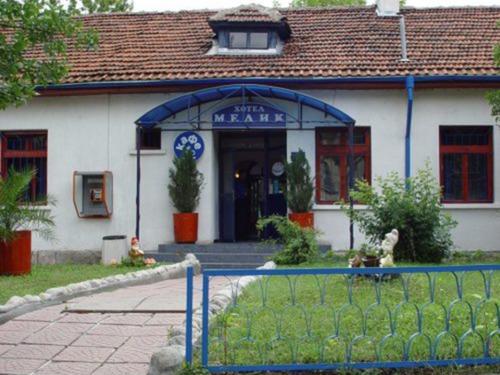 Почивка в София, България - хотел Хотел Медик 2•