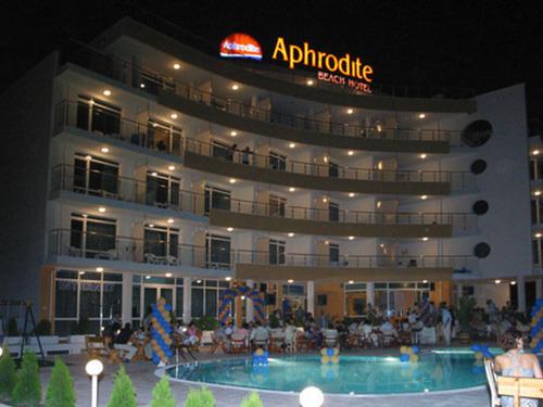 Почивка в Несебър, България - хотел Хотелски комплекс Афродита 3•