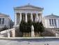 Националната Библиотека на Атина