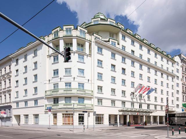 Austria Trend Ananas Hotel, Виена