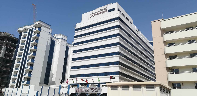 Hotel Al Jawhara Gardens****, Дубай