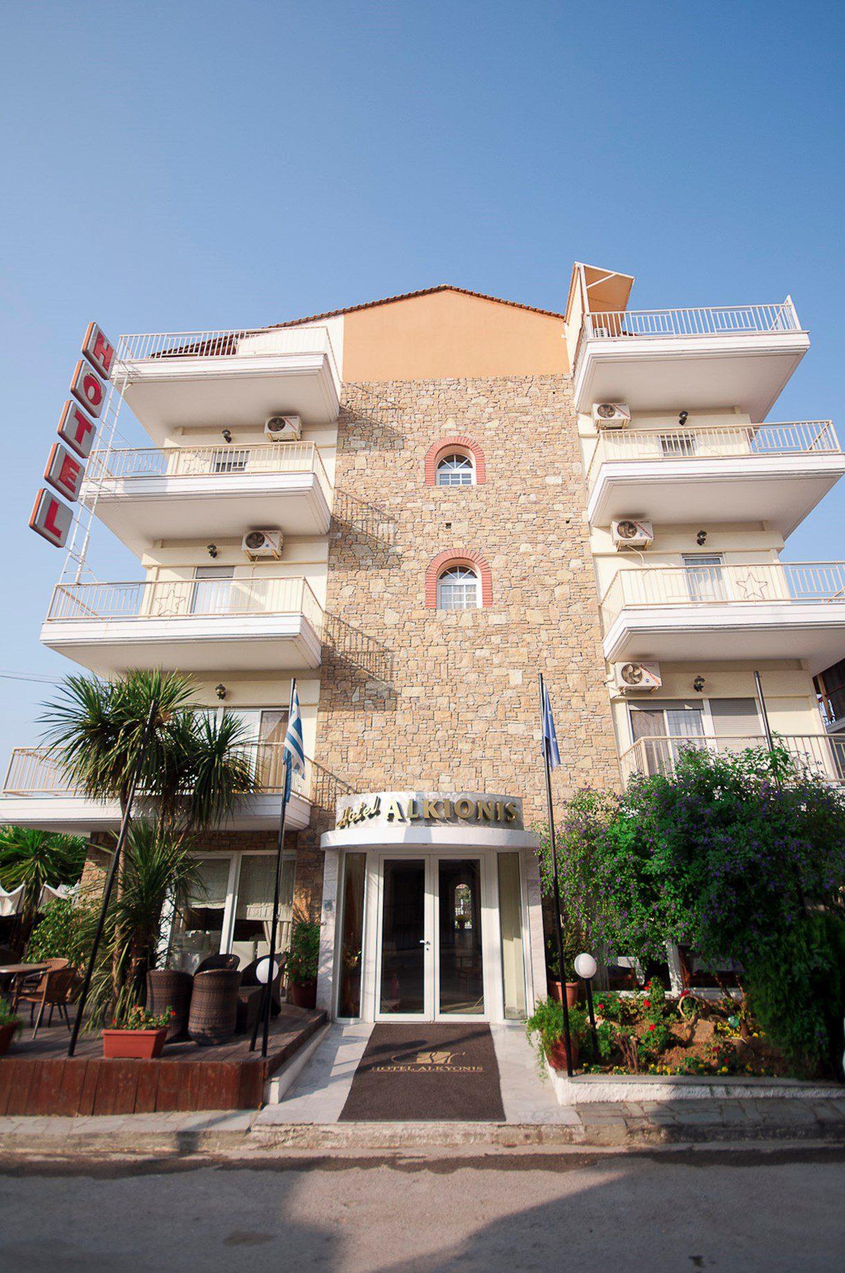 Alkyonis Hotel, Халкидики - Касандра