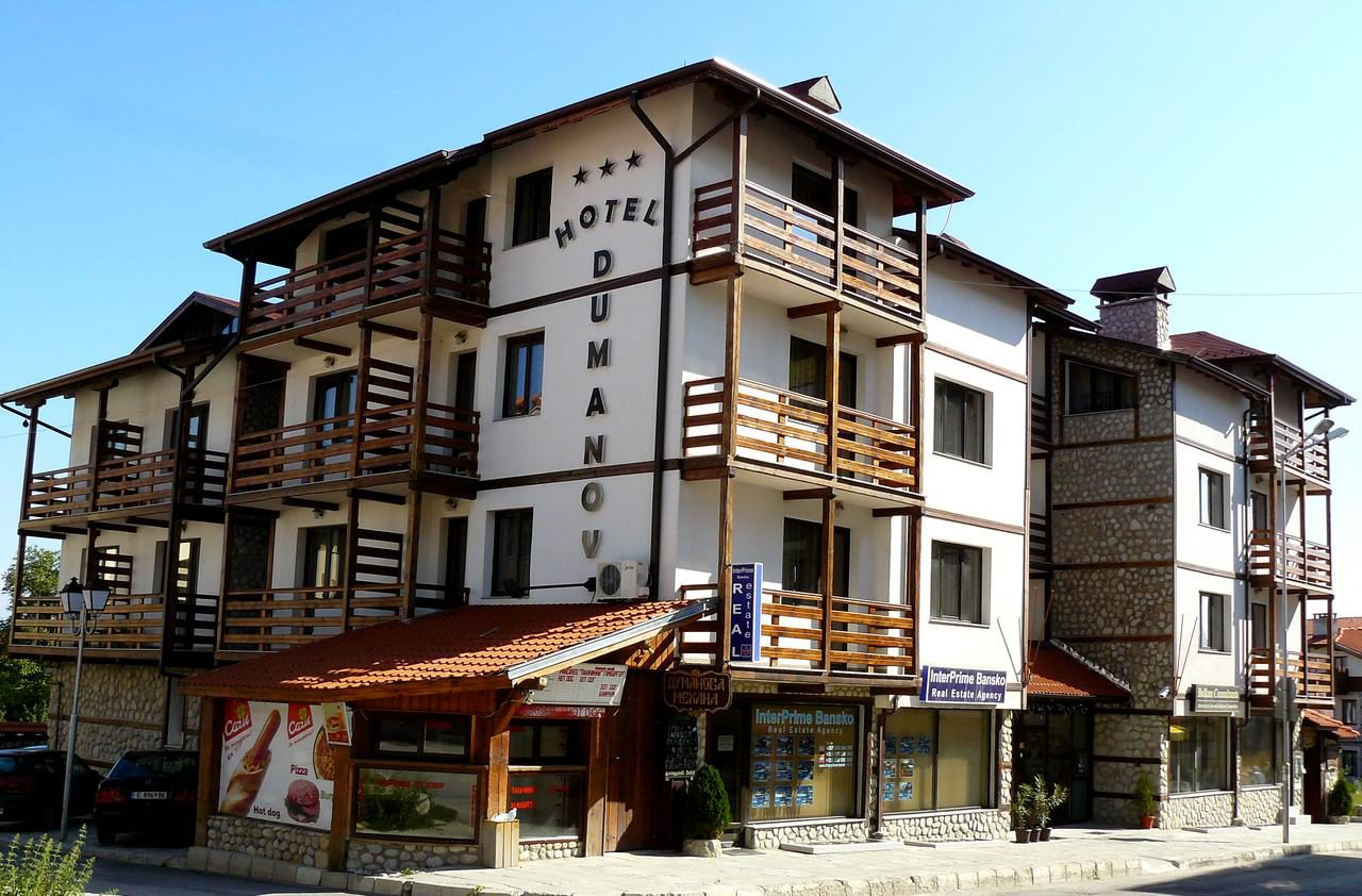 Думанов Хотел, Банско