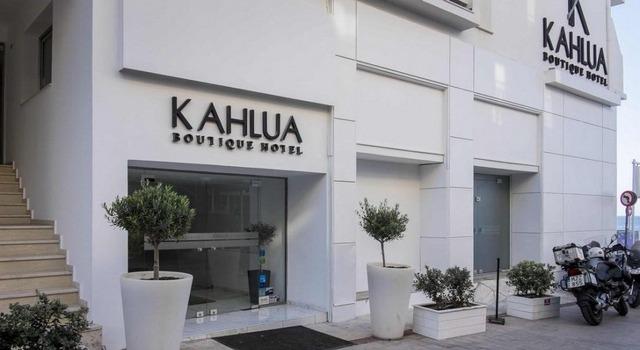 Kahlua Beach 4* хотел 4•